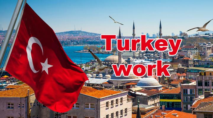 робота в Турції