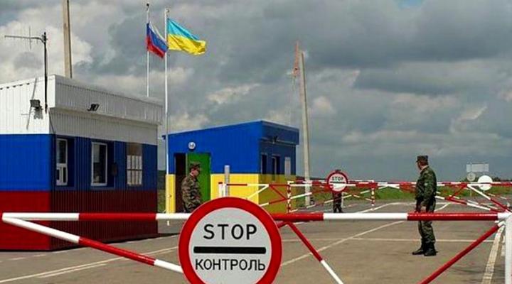 сокращение притока мигрантов в Россию