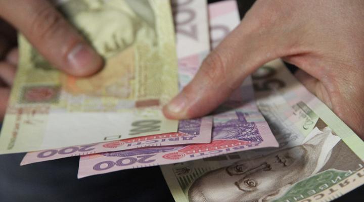 середня заробітна плата в Україні