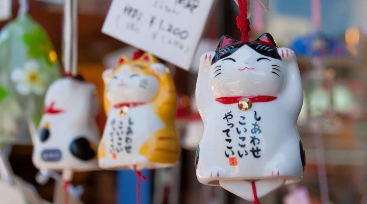 торгова вулиця Коматі в місті Камакура