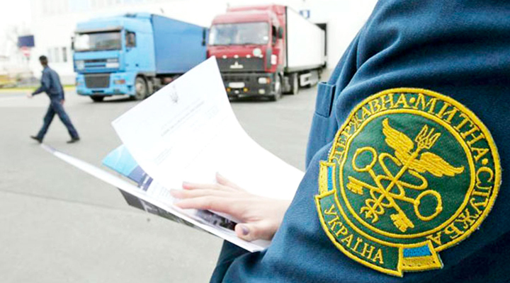 спрощення транспортування вантажів через кордони