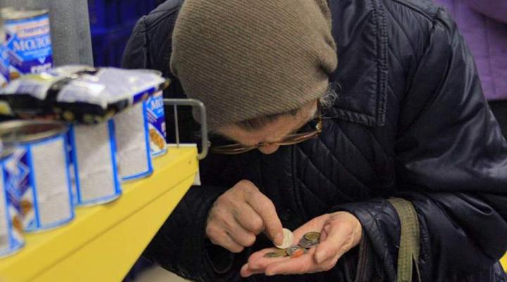 рівень бідності в Україні