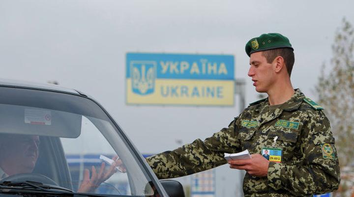 посилення контролю на українському кордоні