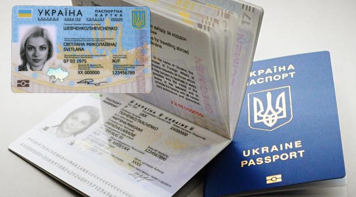 выдача биометрических паспортов будет временно приостановлена