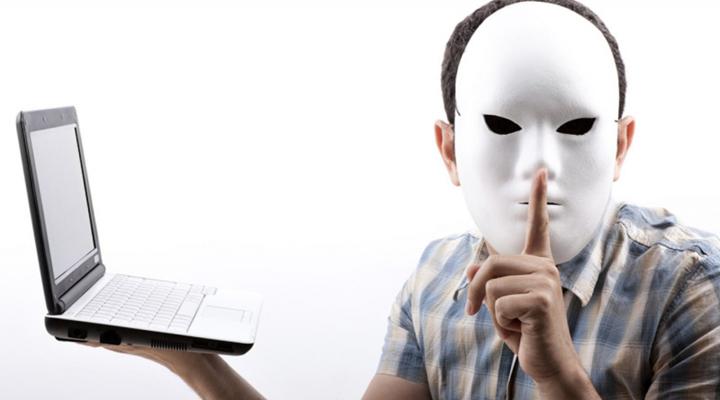 заборона анонімності в інтернеті