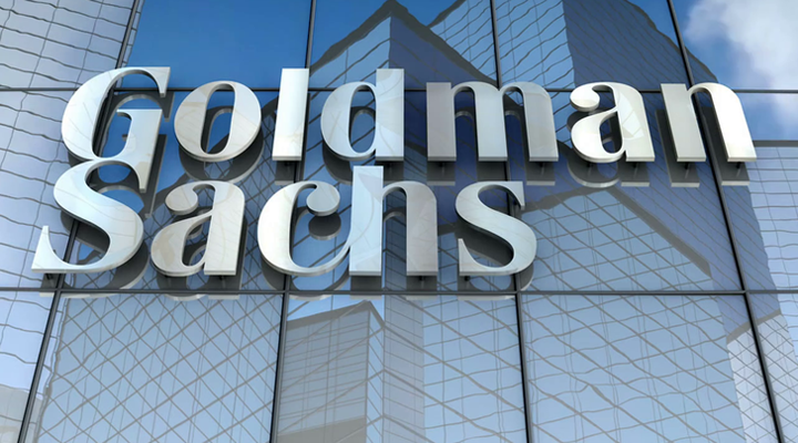 инвестиционный банк Goldman Sachs Group