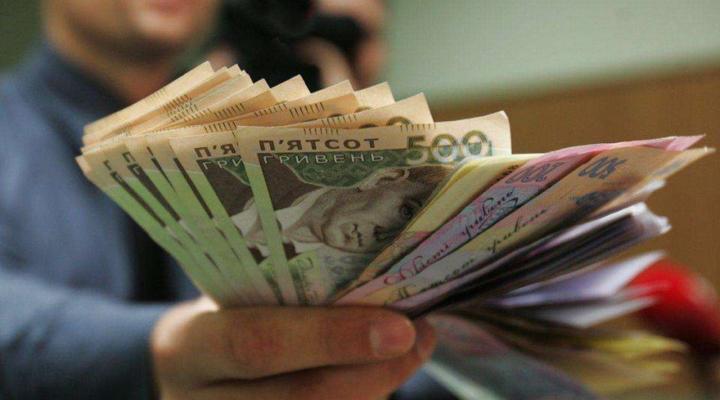 минимальная зарплата в 2020 году в Украине