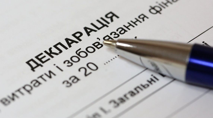 податкова декларація в Україні