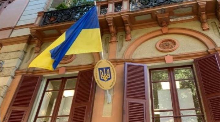 почетное консульство Украины в городе Кальяре
