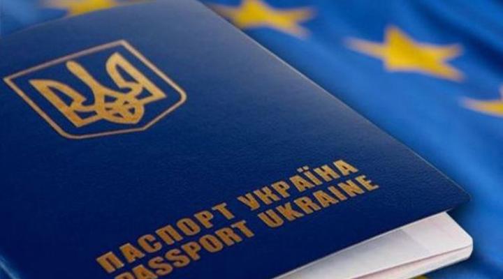 посещение ЕС по безвизу