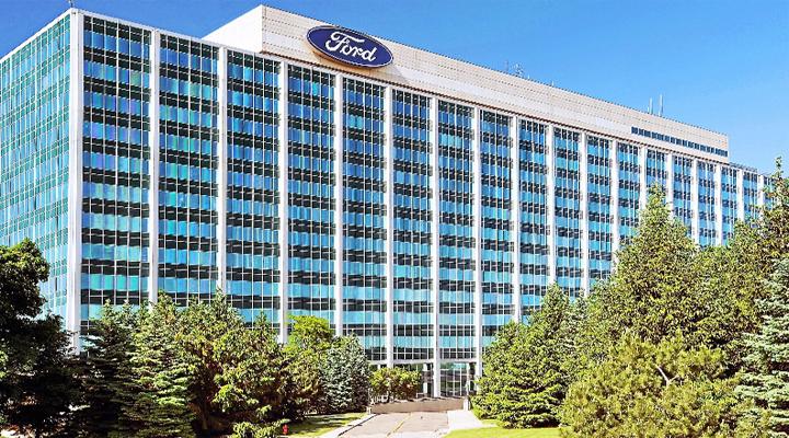 сокращение сотрудников автомобильной компании «Форд»