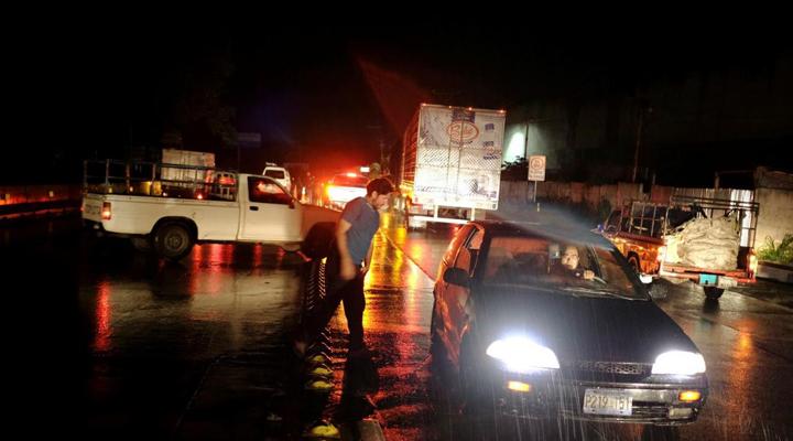 стихійне лихо біля узбережжя Сальвадору