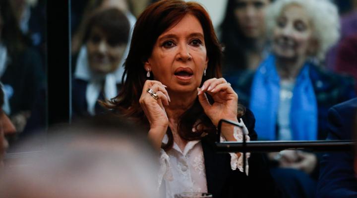 суд над бывшим президентом Аргентины Кристиной Фернандес де Киршнер