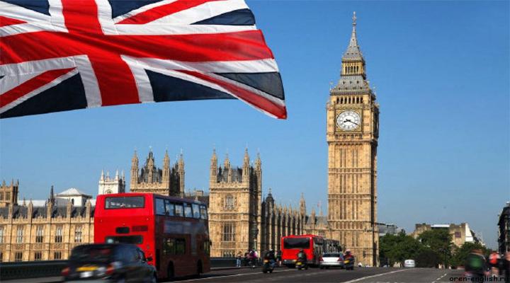 туристи в Великобританії