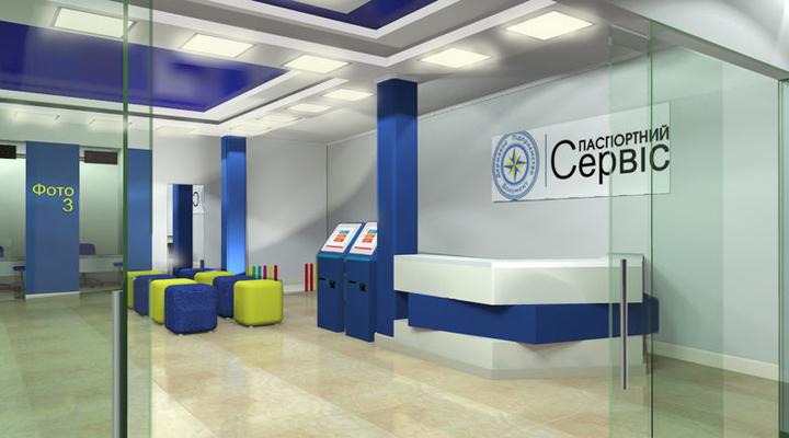 відновлення роботи електронної системи «Паспортний сервіс»