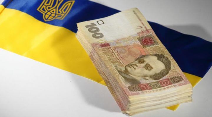 заробітна плата в Україні