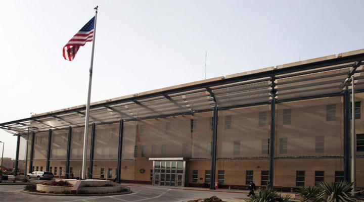 будівля посольства США в Багдаді