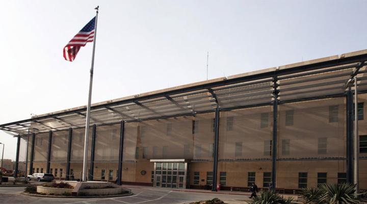 здание посольства США в Багдаде