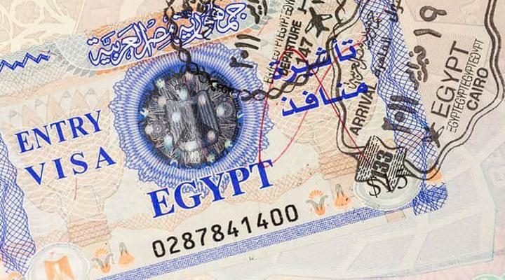 e-visa в Єгипті