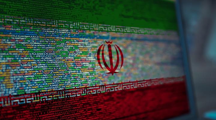 кібератаки на стратегічні об'єкти в Ірані