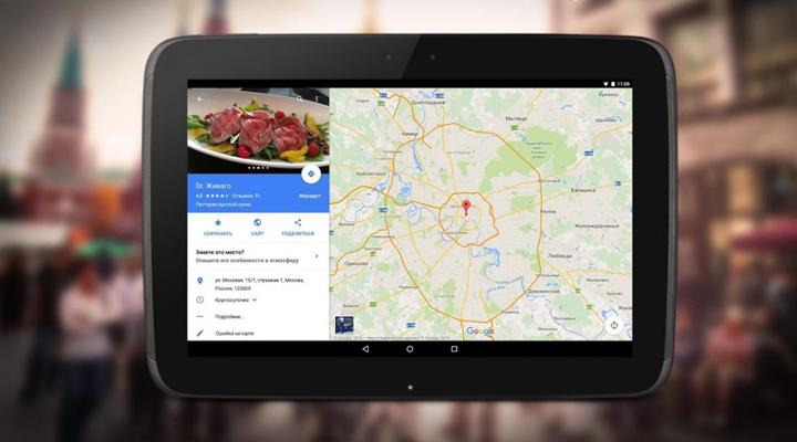 меню ресторанів в Гугл Картах