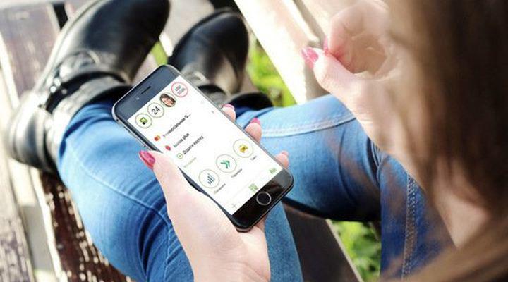мобільна версія Приват24