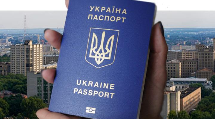 оформление биометрических паспортов в Украине