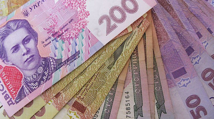 витрати українців