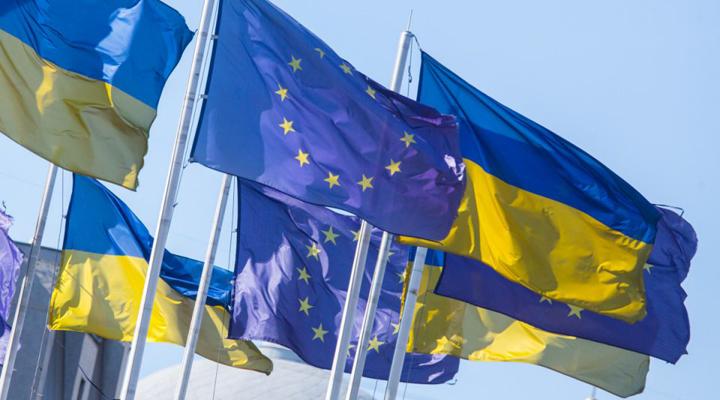 шаги по присоединению Украины к ЕС