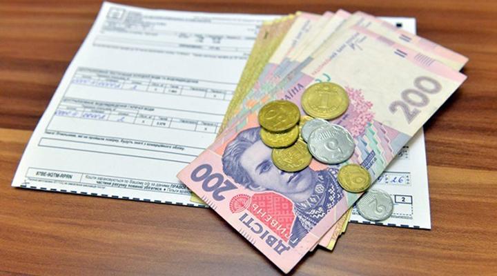 штрафи за борги по комунальним платежам