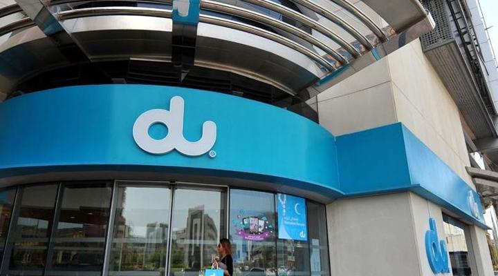 телекоммуникационная компания Du Telecommunications