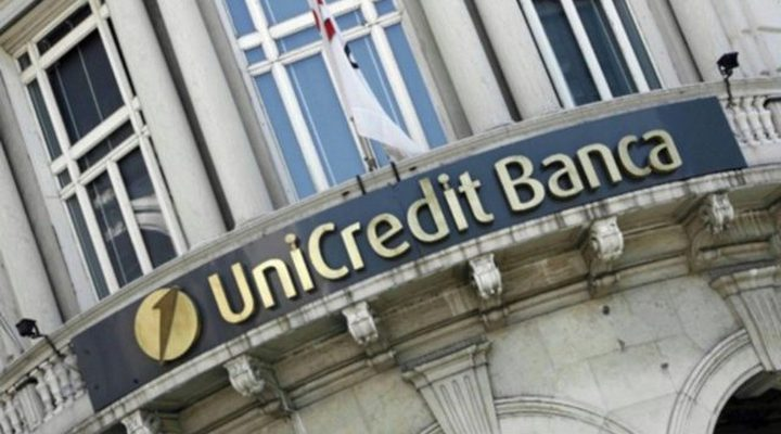 банк UniCredit