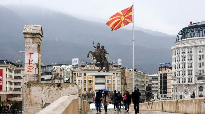 безвиз в Северную Македонию