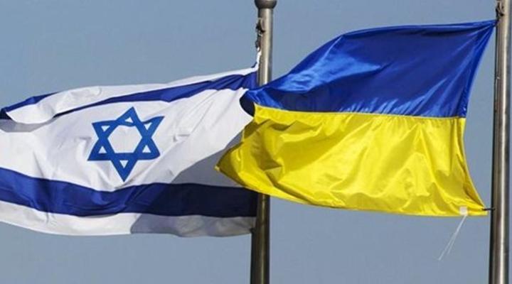 ратифікація угоди про ЗВТ з Ізраїлем