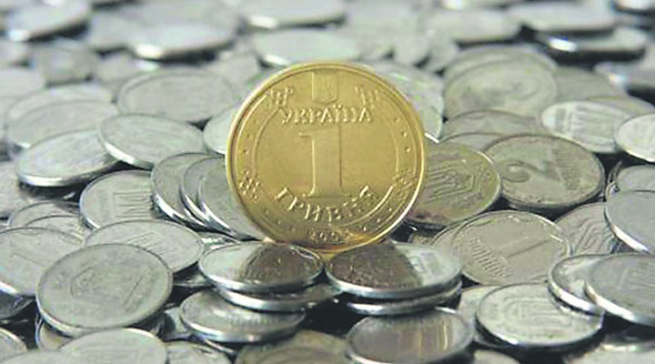 украинцы вынуждены экономить на всем