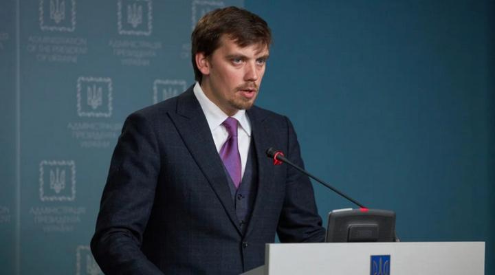 Алексей Гончарук кандидат на пост премьер министра