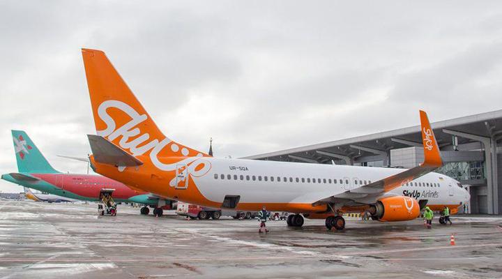 лоукостер SkyUp призупинить рейси до Парижу і Ніцци