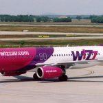 Лоукостер Wizz Air увеличит частоту рейсов со Львова