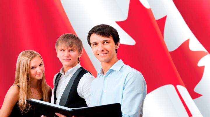 привлечение иностранных студентов в Канаду