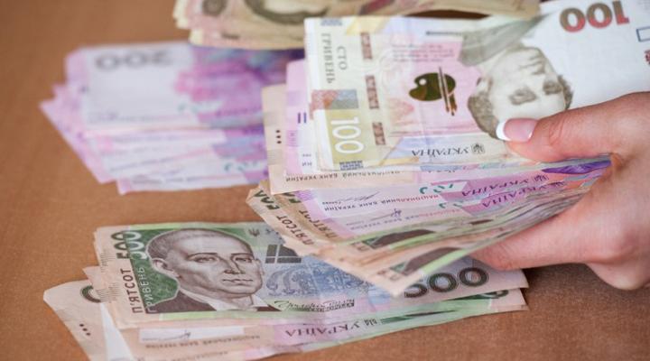 уменьшение объема наличных средств в Украине