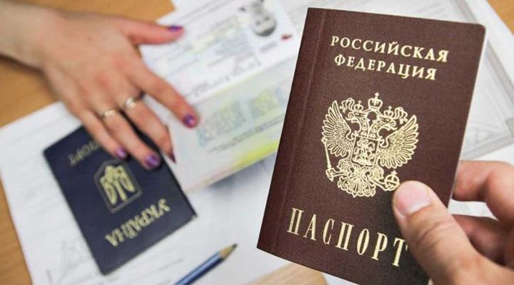 упрощение процедуры получения украинского гражданства