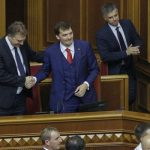 Украинский парламент утвердил состав правительства во главе с премьер-министром Гончаруком