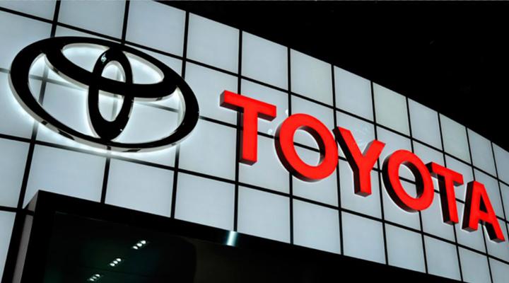 японська компанія Toyota переходить на виробництво електромобілів