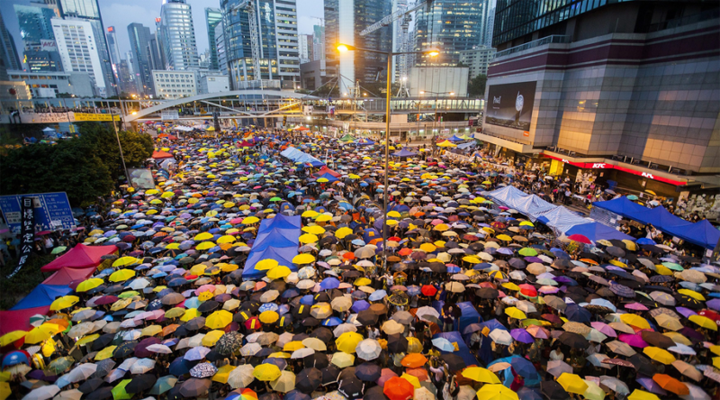 акція протесту в Гонконзі