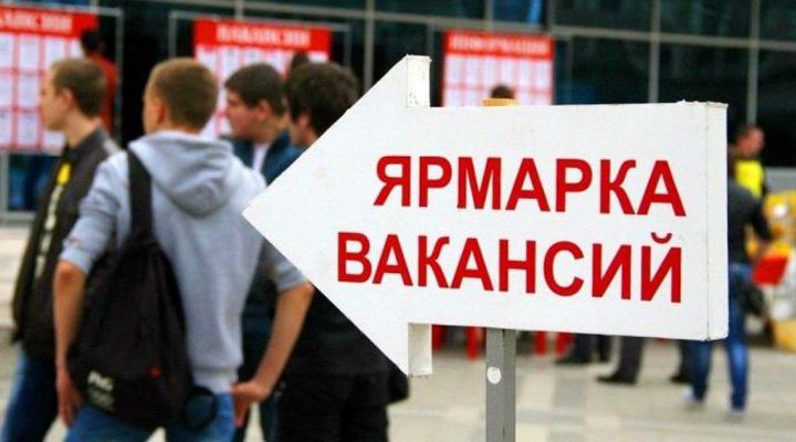 безробіття в Україні зменшується