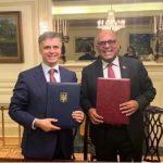 Україна подружилася з ще однією країною світу