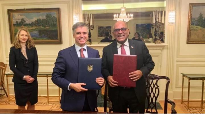 дипломатические отношения с Республикой Гренада