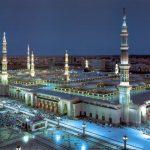 Саудівська Аравія відкривається для туристів