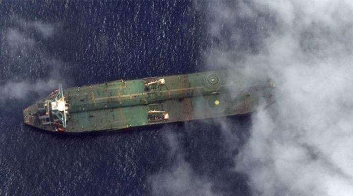 іранський танкер Adrian Darya 1