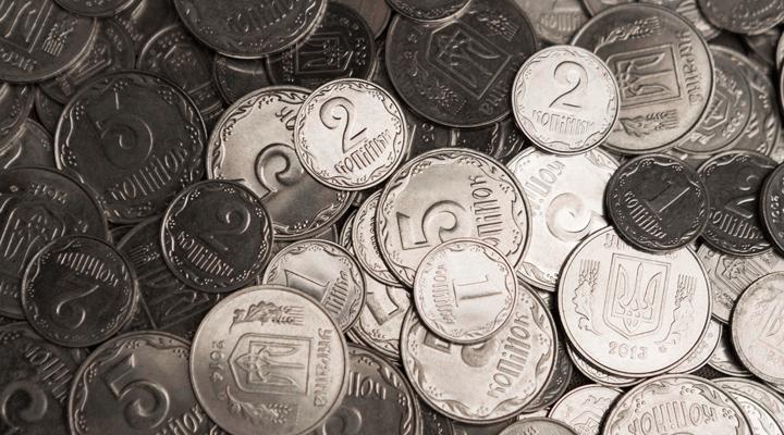 дрібні монети в Україні вилучаються з обігу